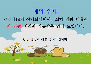 19398b5d19e27e43c0ba6e20c1a4880f_1616658802_11.png